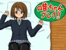 Yui Play android