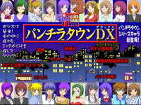 Panchira TOWN DX APK